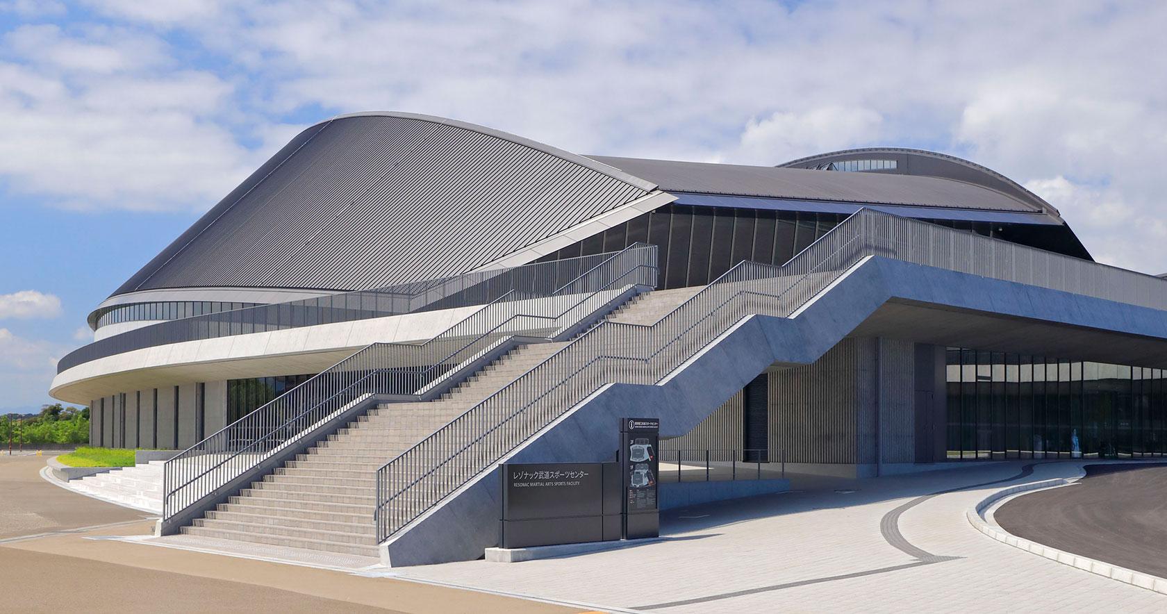 昭和電工武道スポーツセンター